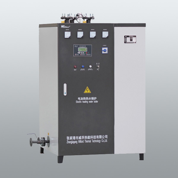 CLDR Vertical Electric Heating Hot Water Boiler