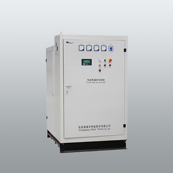 CLDR0.35 Vertical Electric Heating Hot Water Boiler