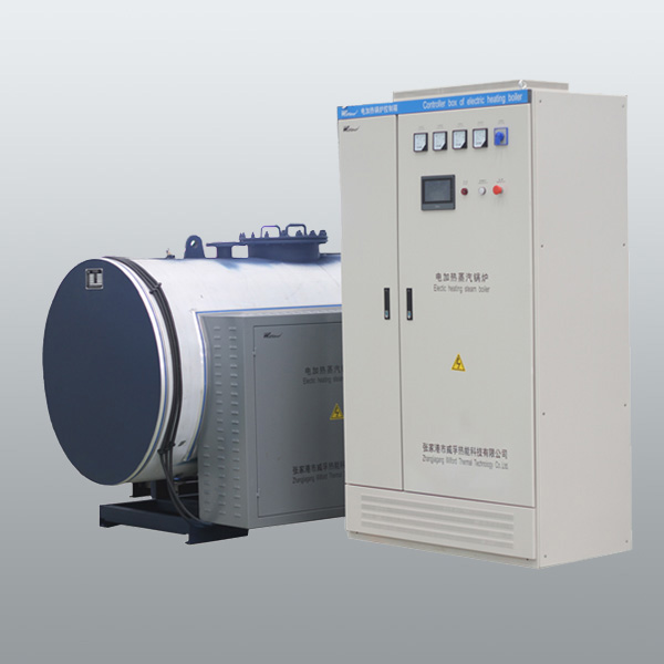 CWDR Horizontal Electric Heating Hot Water Boiler